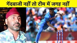 पूर्व चयनकर्ता का बयान गेंदबाजी नहीं तो Hardik की टीम में जगह भी नहीं | Sports Tak