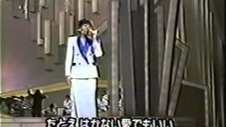 抱擁和田アキ子UPE‐0009