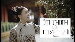 [Vietsub+pinyin] Âm thanh của tuyết rơi - Tần Lam《Diên Hy công lược OST》  雪落下的声音 - 秦岚《延禧攻略》片尾曲