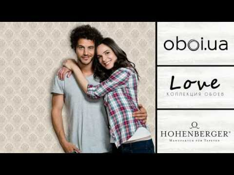 Видео Hohenberger Love