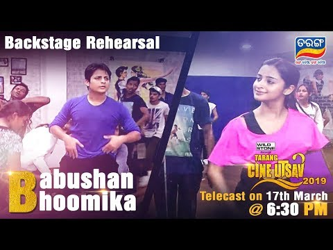 Jabardast Dance Performance By Babushaan & Bhoomika | Stars Rehearsal - Tarang Cine Utsav 2019