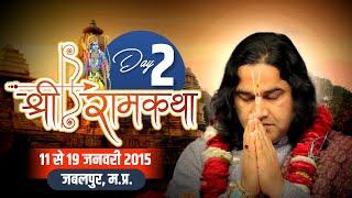 Shri Devkinandan Ji Maharaj Shri Ram Katha In Jabalpur   MP  Day 02    12-Jan-2015