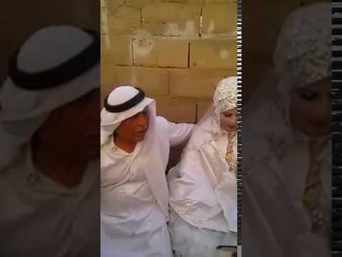 Sex man arab old