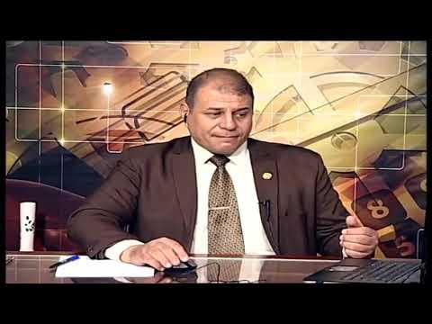 تاريخ الصف الأول الثانوي 2020 ترم أول الحلقة 3 - ملامح تاريخ مصر
