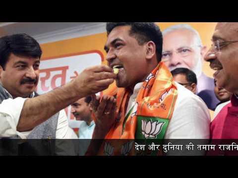 भाजपा ने जारी की 57 उम्मीदवारों की पहली लिस्ट सिसोदिया के खिलाफ लड़ेंगे रवि