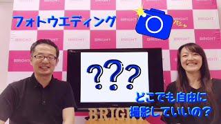 【フォトウェディング】(3分43秒)