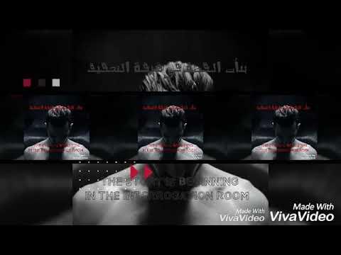JRY- Pray ft . Rooty / Forbidden desirable trailer [Wattpad book]