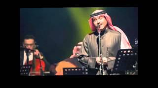 احمد الحريبي وينك يا درب المحبه تحميل MP3