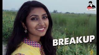 Breakup   Bangla Funny Video   Biddut   Bijli   New Funny Video 2018   New Video 2018