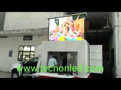 LED VIDEO VAN FOR ADVERTISEMENT  - Ludhiana