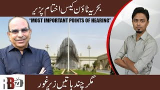 Most Important Details Of Today's Bahria Town Karachi  Case | SB
