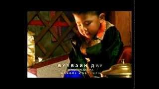 Halzai - Buuvien duu [original]