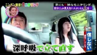 Смешной японский розыгрыш,привидение в такси=)