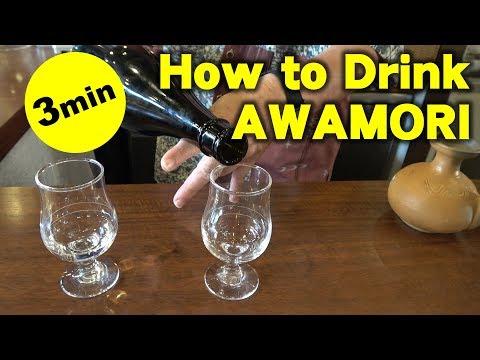 How to drink Awamori | 3min Trailer | English Sub | Okinawa Traditional Karate | Chuko