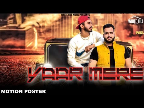 Tera Nakhra (Motion Poster) Babbu Gurpal & Gurlez Akhtar | Releasing on 28th Feb | White Hill Music