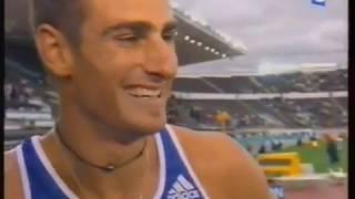 Romain Barras