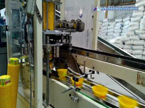 Round Dish Wash Bar Cutting & Stamping Machine