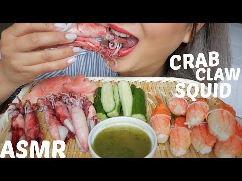 ASMR CRAB CLAW & SQUID | Crunchy Relaxing Eating Sounds | N.E Let's Eat