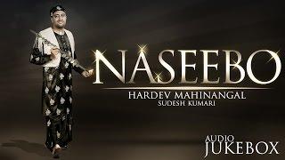 Naseebo  Hardev Mahinangal Sudesh Kumari