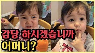 승질내는 아기 감당하시겠습니다? 레알 현실 미국 육아 모닝 루틴(숨쉴틈이없다)