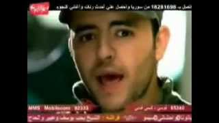 تحميل اغاني رضا مندور-( دا مفيش ) MP3