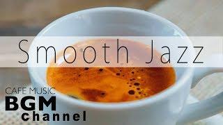 Relaxing Smooth Jazz - Jazz Saxophone Hip Hop Instrumental Music