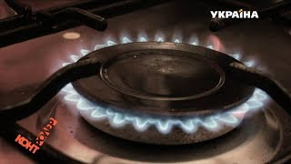 Газові війни (Випуск 30) | Контролер