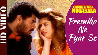 Premika Ne Pyar Se Full Video Song | Parbhu Deva, Nagma