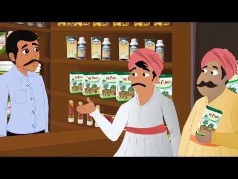 Refund Bio Fertilizer