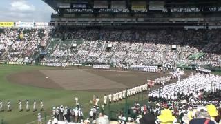 第91回全国高等学校野球選手権大会開会式