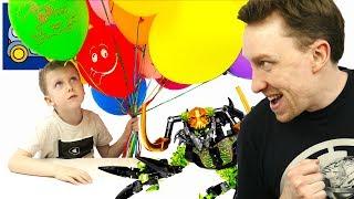 🎈 True Daddy и ЛЕГО БИОНИКЛ Умарак разрушитель лопают Воздушные Шарики Запуск Lego в космос Картонка