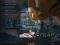 Download Lagu Vergewaltigung selten allein 1998 - Cast :  Anthony Wong Chau Sang Mp3 Free