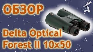 Delta optical classic test doc 3 9x40 Самые лучшие видео