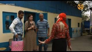 Женатики - 1 сезон 16 серия