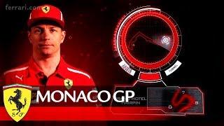 Monaco Grand Prix Preview - Scuderia Ferrari 2018