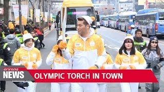 PyeongChang 2018 Olympic Torch Touring Seoul Until Tuesday