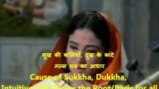 "Full old hindi movie Bhajan ""Tora Mann Darpan   - YouTube"