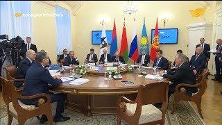 Итоги саммита Евразийского экономического союза. «Большая политика»