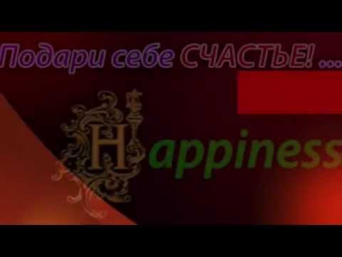 Эльфика дерево счастья