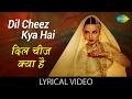 Dil Cheez Kya Hai with lyrics   दिल चीज़ क्या है गाने के बोल   Umrao Jaan   Rekha   Asha Bhosle