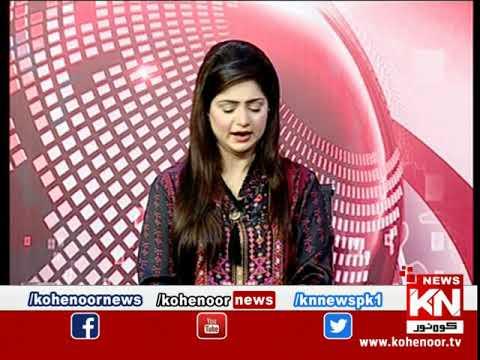 Kohenoor@9 31 August 2020 | Kohenoor News Pakistan