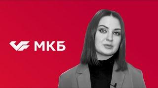 AskTop |Яна Довгушко Московский Кредитный Банк