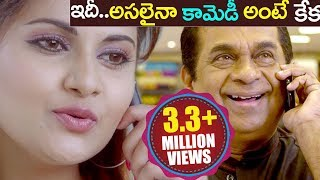 Latest Brahmanandam Kiraak Comedy Scenes || Telugu Latest Movies || Volga Videos