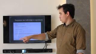 Подготовка к ЕГЭ по математике. Номера с производными