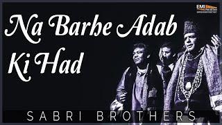 Na Barhe Adab Ki Had - Sabri Brothers | EMI Pakistan
