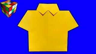Как сделать рубашку из бумаги. Рубашка оригами своими руками. DIY поделки