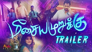 Meesaya Murukku - Official Trailer   Hiphop Thamizha, Aathmika   Sundar C   Avni Music
