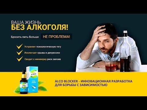 Алкоголизм лечение харьков принудительно