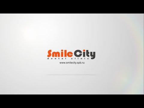 Представляем семейную стоматологическую клинику «Смайл Сити»