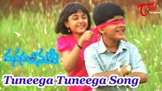 Manasantha Nuvve Movie Songs   Tuneega Tuneega Song   Uday Kiran   Reema Sen